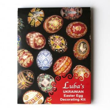 Kit de décoration d'œufs de Pâques Luba