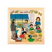 Puzzle Hanukkah