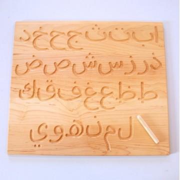 Carte à tracer alphabet en Arabe